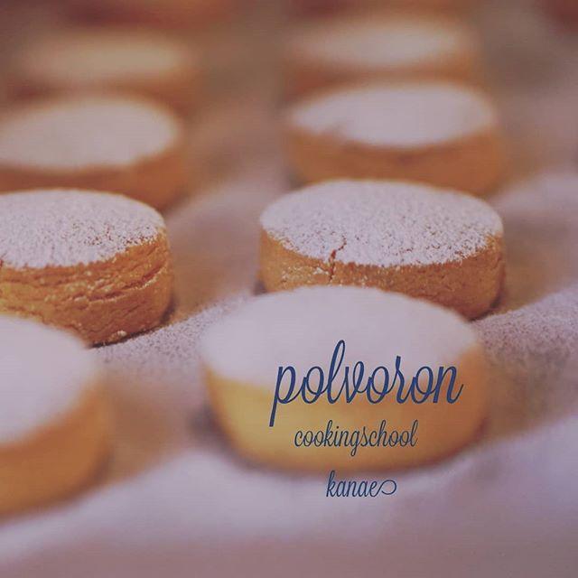 【ポルボロン】おいしいを少しだけ普段使いのお菓子とすこし違う 贈るための焼き菓子3月くらいにレッスンしようかなちょうどホワイトDAYかあなんて#お料理教室かなえ#沖縄料理教室#焼き菓子#クッキー#クッキー缶#料理好きな人とつながりたい#家庭料理 #料理写真 #料理勉強中 #料理部 #料理記録 #料理好き #料理初心者 #料理上手になりたい #おうちごはん #クッキング #クッキングラム #instacooking #cooking #cookingram #cookingtime #cookingday #cookinglove #cookingisfun #cookingbyme #cookingathome #food #foodporn #foodie #foodstagram