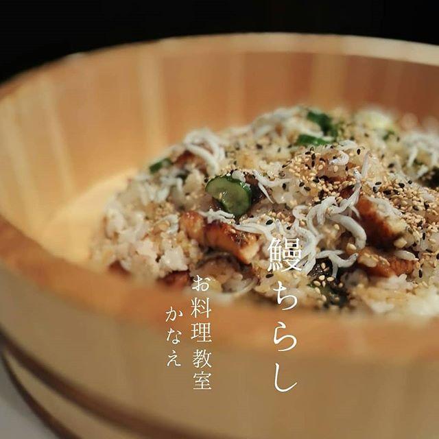 【鰻ちらし】おいしくてさっぱり簡単!! 夏なら紫蘇やみょうがを♫梅干の梅酢があればそれで作ってもよいでつ。