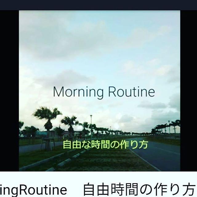 You Tubeアップしました@kanakana620 のリンクYou Tubeからご覧いただけます♫今回はラジオみたいに聴くだけ聴くチューブです