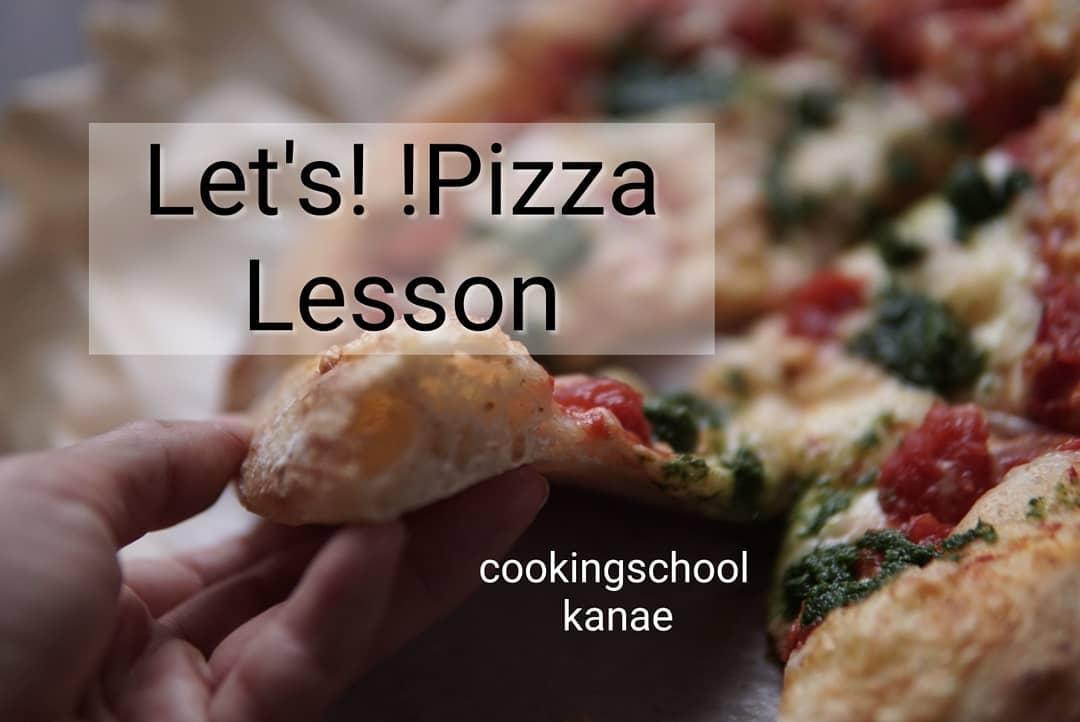 【Pizza!Lesson】